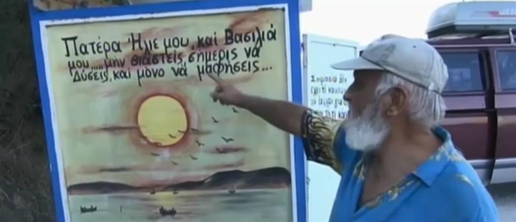 Ζωγράφος, ετών 71, αποφάσισε να ασχοληθεί με το γράφιτι (βίντεο)