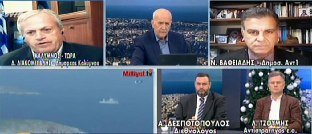 """Δήμαρχος Καλύμνου στον ΑΝΤ1: """"Σουρωτήρι"""" τα ελληνικά ύδατα και ο εναέριος χώρος (βίντεο)"""