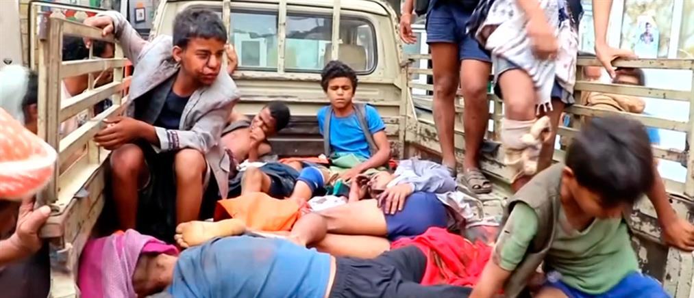 Μακελειό σε αγορά στην Υεμένη (βίντεο)