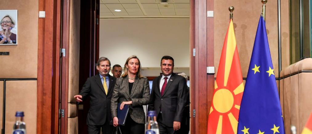 """""""Τροχάδην"""" για την ένταξη της Βόρειας Μακεδονίας στην ΕΕ"""
