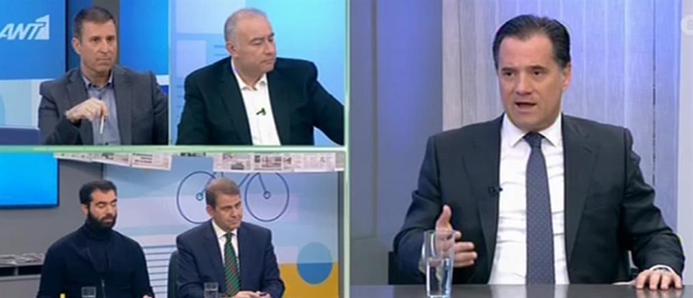 Γεωργιάδης στον ΑΝΤ1: αλλάζουν όλα στην προστασία της πρώτης κατοικίας (βίντεο)