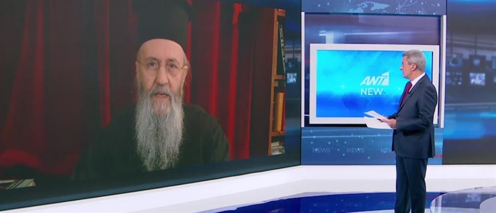 Ιερόθεος στον ΑΝΤ1: δεν επιτρέπεται να έλθουν οι πιστοί στους ναούς τη Μ. Εβδομάδα (βίντεο)
