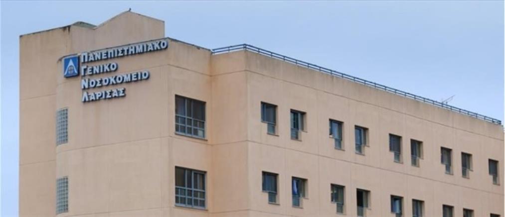 Κορονοϊός - Λάρισα: Σε καραντίνα το Ογκολογικό του Πανεπιστημιακού Νοσοκομείου