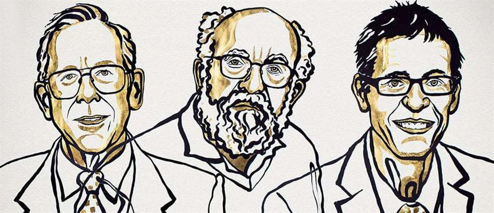 Νόμπελ Φυσικής: σε τρεις επιστήμονες το φετινό βραβείο