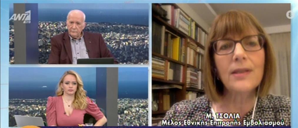 Κορονοϊός - Τσολιά στον ΑΝΤ1: τρίτο κύμα εάν δεν προσέξουμε (βίντεο)