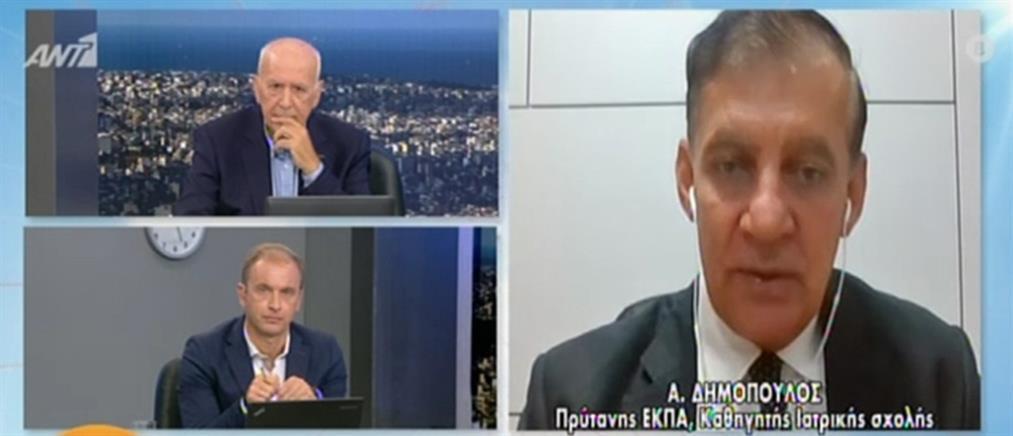 Κορονοϊός - Δημόπουλος στον ΑΝΤ1: να μην έρχονται τα παιδιά σε επαφή με ευπαθείς ομάδες (βίντεο)