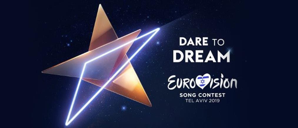 Ανατροπή στα στοιχήματα της Eurovision