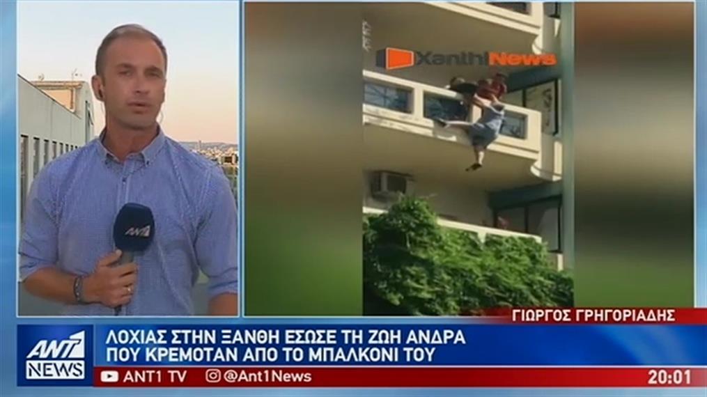 Λοχίας έσωσε άντρα που κρεμόταν από μπαλκόνι