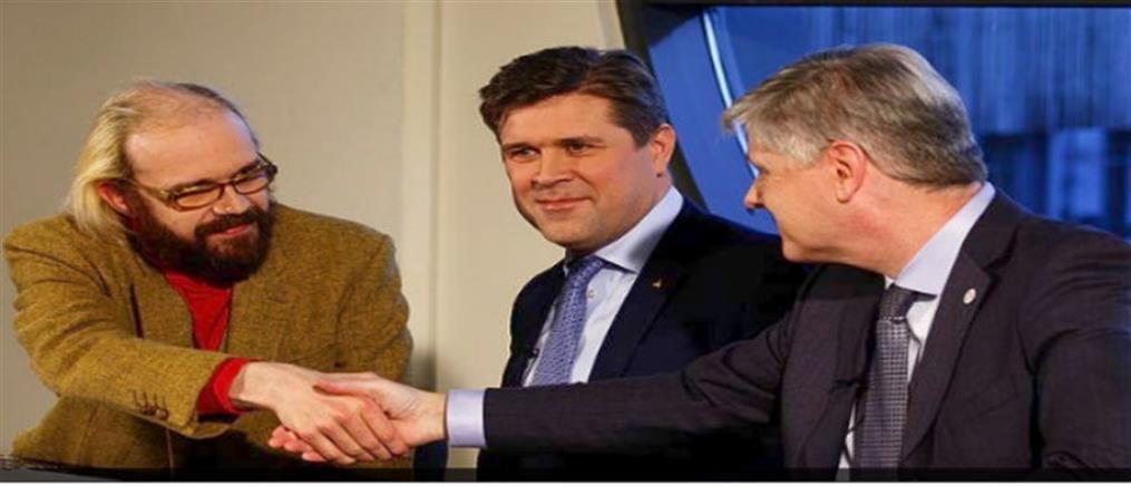 Πρόωρες εκλογές στην Ισλανδία