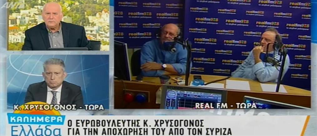 """Χρυσόγονος στο """"Καλημέρα Ελλάδα"""": είμαστε πλέον αυτόνομη πολιτική κίνηση"""