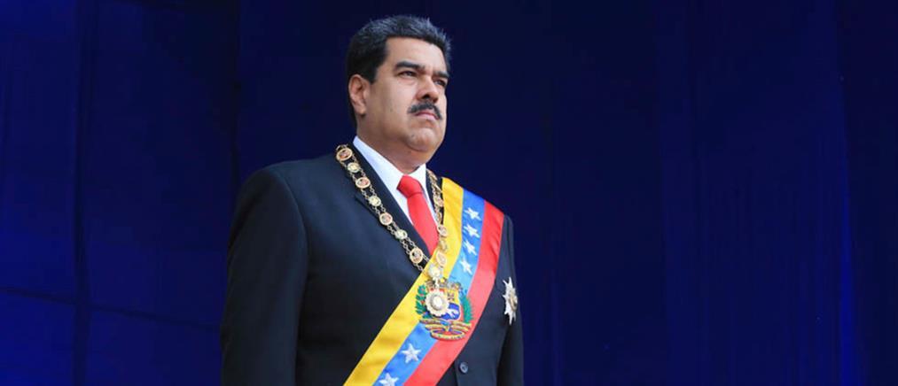 Βενεζουέλα: Ο Μαδούρο πουλάει 15 τόνους χρυσού στα Ηνωμένα Αραβικά Εμιράτα
