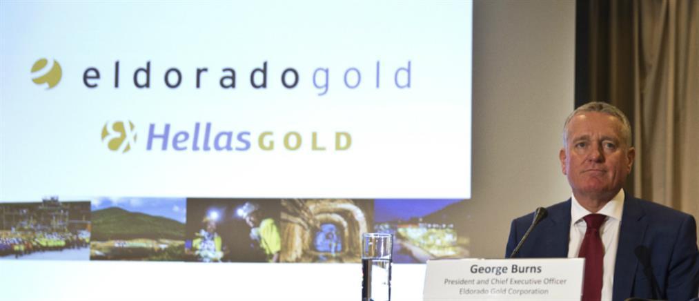 Συνάντηση Μητσοτάκη με τον επικεφαλής της Eldorado Gold