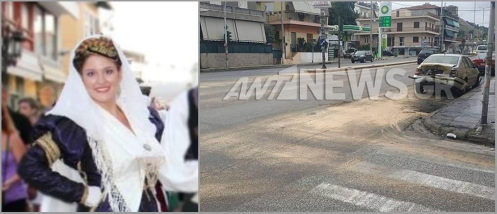 Νεαρή αστυνομικός απανθρακώθηκε στην Νέα Ιωνία