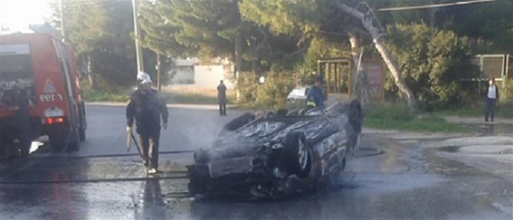 Αυτοκίνητο τυλίχθηκε στις φλόγες μετά την ανατροπή του (φωτό)