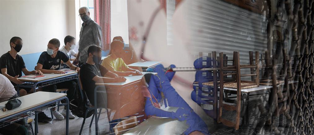 Lockdown: το Πάσχα και η πορεία προς τη χαλάρωση - ανοίγουν σχολεία και εστίαση