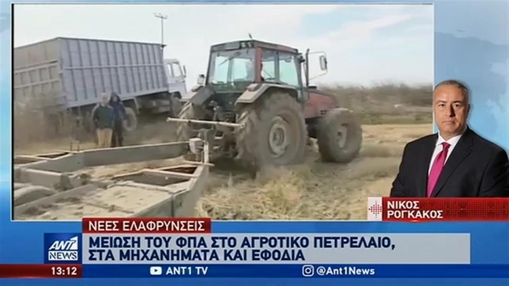 Έρχεται μείωση του ΦΠΑ στο αγροτικό πετρέλαιο