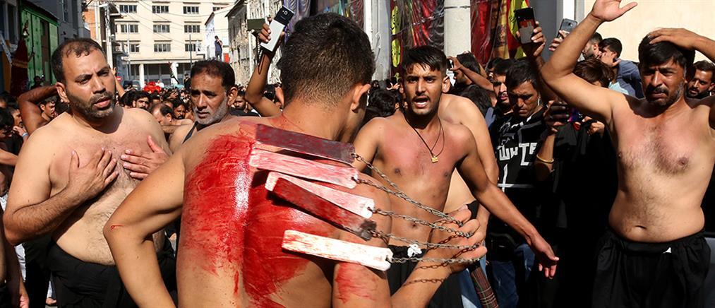 Ασούρα: το αυτομαστίγωμα των μουσουλμάνων στον Πειραιά (εικόνες)