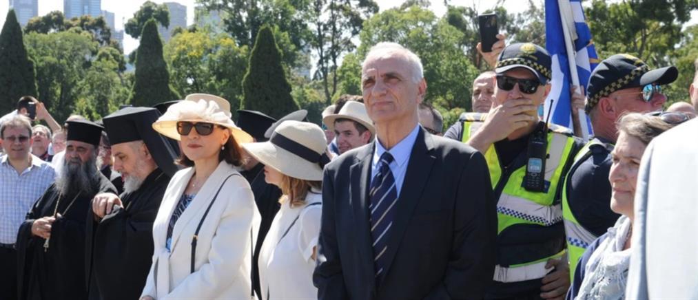 Έντονες αποδοκιμασίες κατά Βαρεμένου στην Αυστραλία