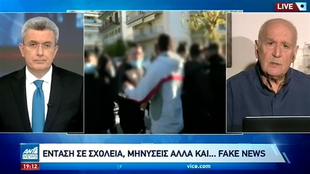 Ο Γιώργος Παπαδάκης για τα self test και τις αντιδράσεις