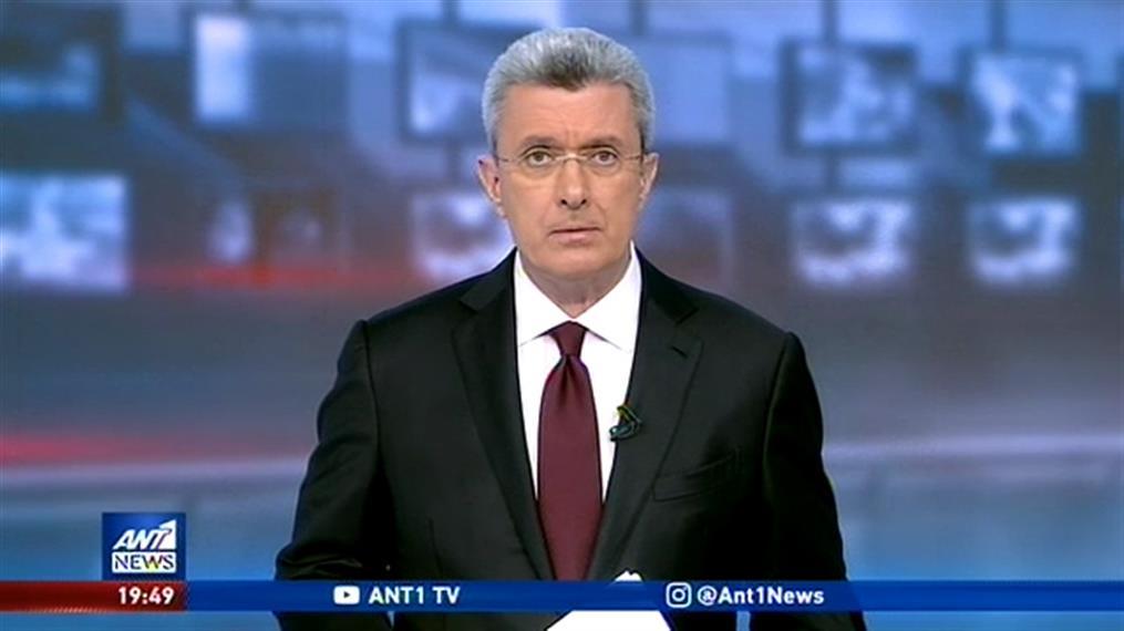 ANT1 NEWS 27-02-2020 ΣΤΙΣ 19:30