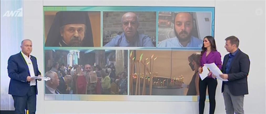 Μητροπολίτης Καρπενησίου: ποτέ δε ζήτησα από τους πιστούς να μην φοράνε μάσκες (βίντεο)