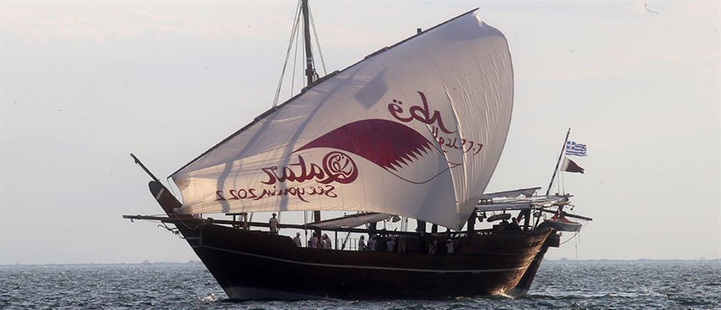 """""""Έπιασε"""" Θεσσαλονίκη το σκάφος του Κατάρ που """"ταξιδεύει"""" το Μουντιάλ 2022 (εικόνες)"""