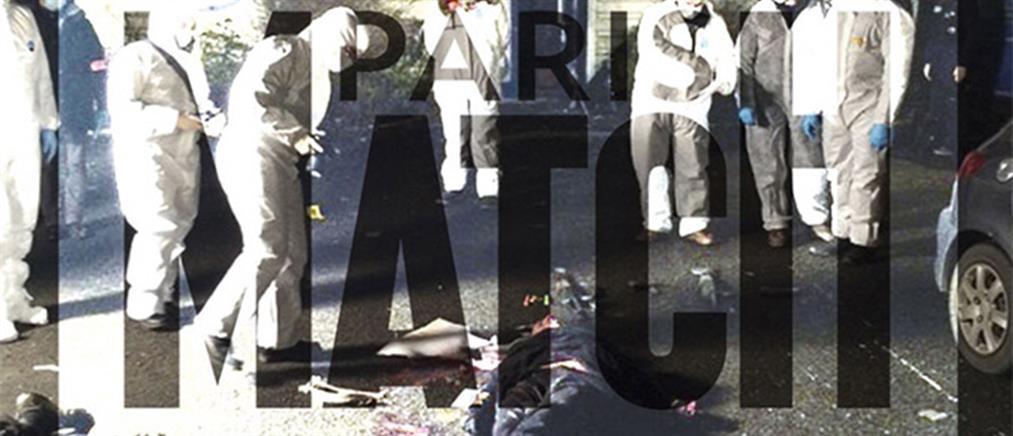 Ντοκουμέντο: Οι φωτογραφίες των νεκρών τζιχαντιστών Κουασί