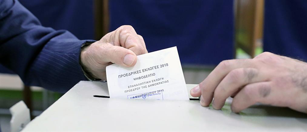 Προεδρικές εκλογές στην Κύπρο: τα ψηφοδέλτια που κάνουν το γύρο του διαδικτύου (φωτο)
