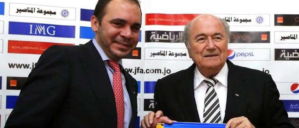Εκλογές εν μέσω σκανδάλου στη FIFA