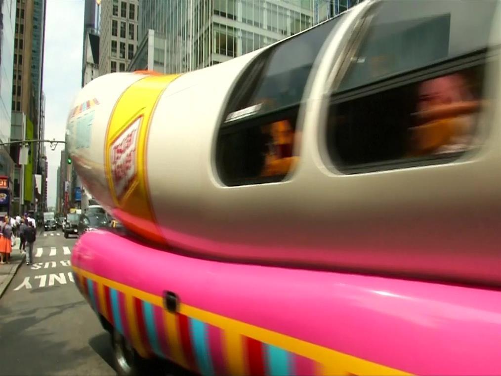 Παγωτό με γεύση...hot dog