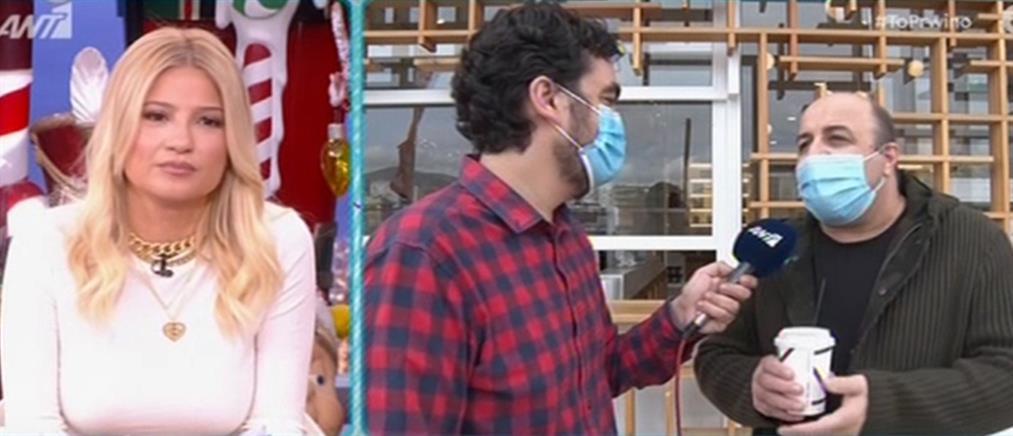 """Ο Μάρκος Σεφερλής στο """"Πρωινό"""" για το """"SEFERLIX"""" (βίντεο)"""