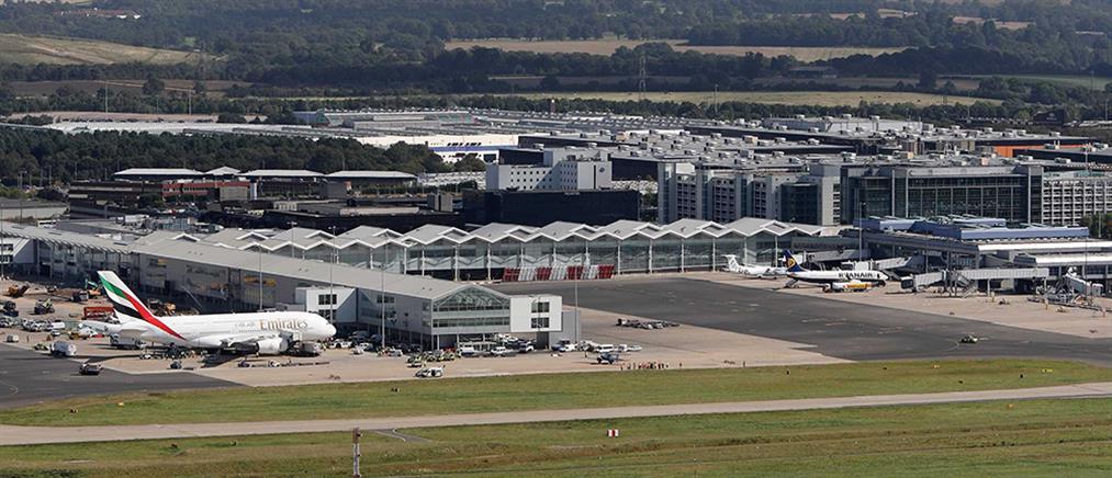 Έκλεισε για ώρες το αεροδρόμιο του Μπέρμινγχαμ