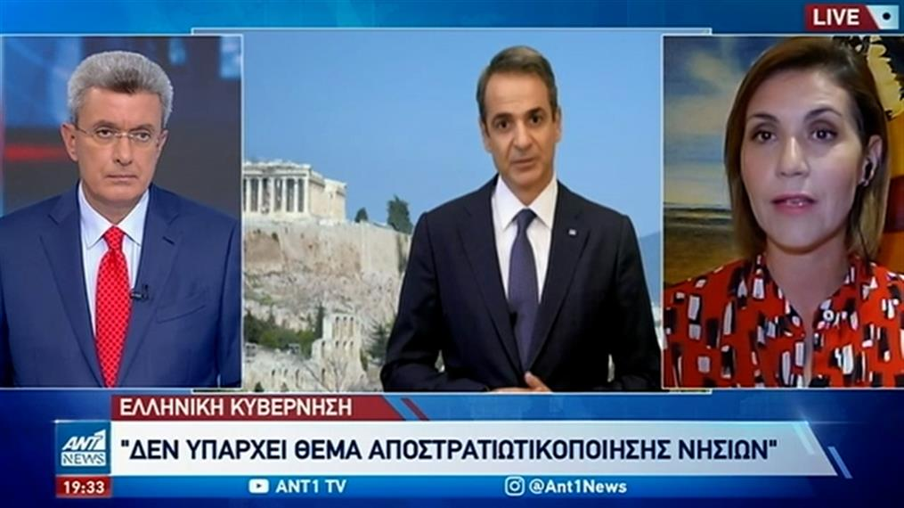 Μητσοτάκης στον ΟΗΕ: Τι είπε για τις τουρκικές προκλήσεις