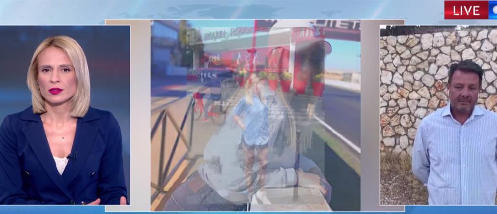 Λύτρας στον ΑΝΤ1 για επίθεση με βιτριόλι: η ψυχολογία της 34χρονης δεν είναι καλή (βίντεο)