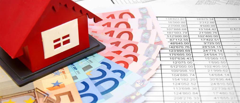 """Σχέδιο """"Ηρακλής"""" για τα """"κόκκινα δάνεια"""": τα βασικά σημεία και οι κόντρες"""