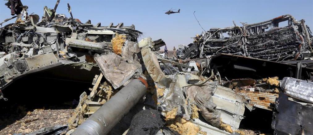 Τζιχαντιστές ζητωκραύγαζαν για την τραγωδία στο Σινά