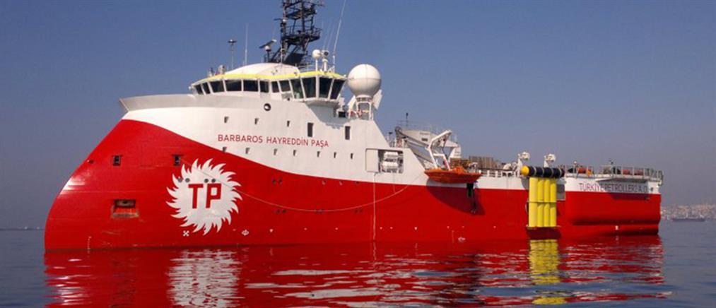 """""""Σεβασμό των δικαιωμάτων της"""" στην ανατολική Μεσόγειο ζητεί η Τουρκία"""