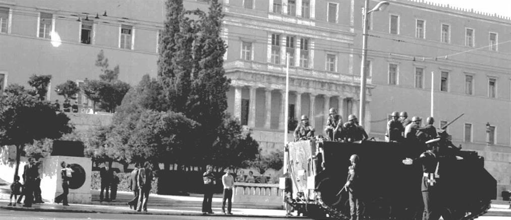 Παυλόπουλος: χρέος μας να υπερασπισθούμε την Δημοκρατία