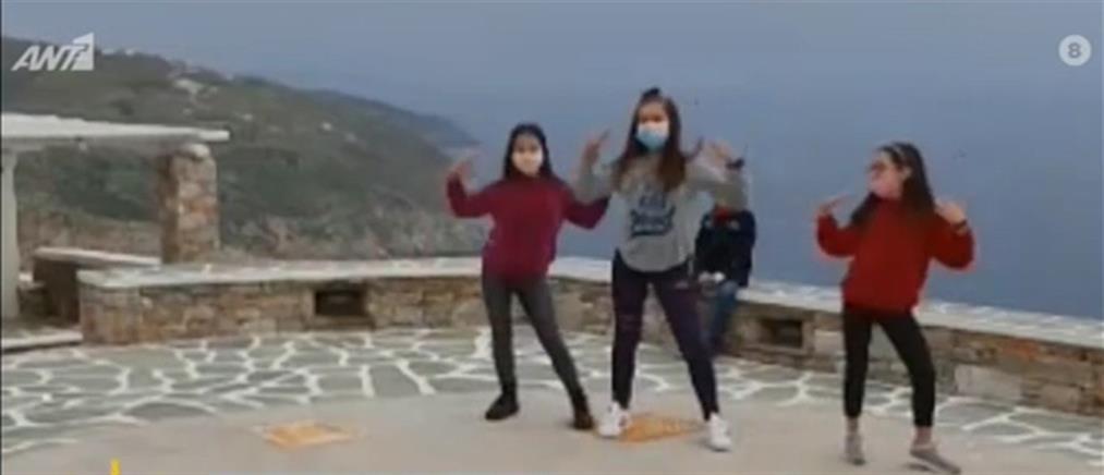 Φολέγανδρος: μαθήματα χορού στην καραντίνα με θέα τη θάλασσα (βίντεο)