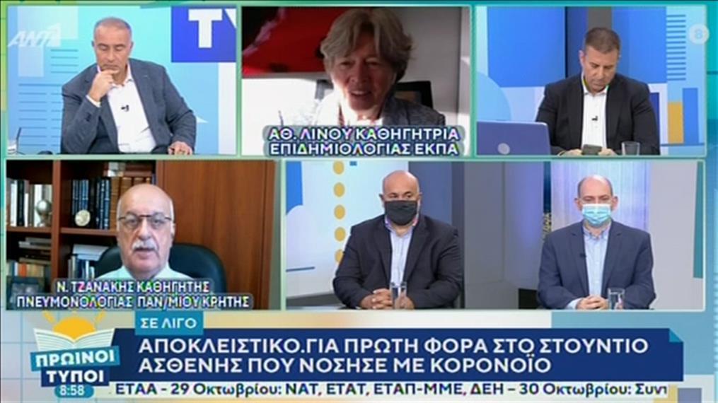 """Λινού - Τζανάκης στην εκπομπή """"Πρωινοί Τύποι"""""""