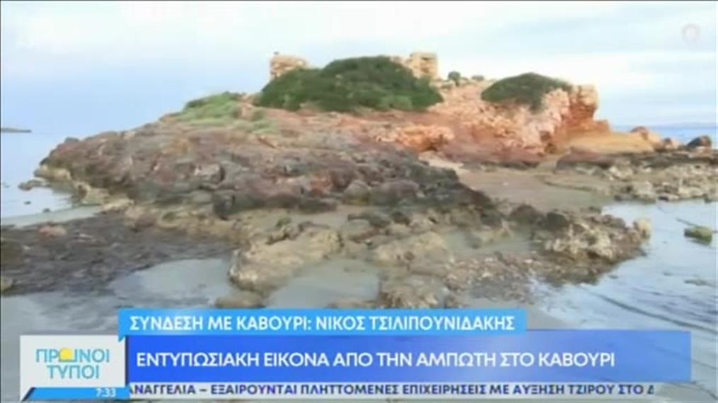 Υποχώρησε η στάθμη της θάλασσας στο Καβούρι