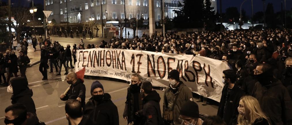 Νέα συγκέντρωση αλληλεγγύης για τον Κουφοντίνα (εικόνες)