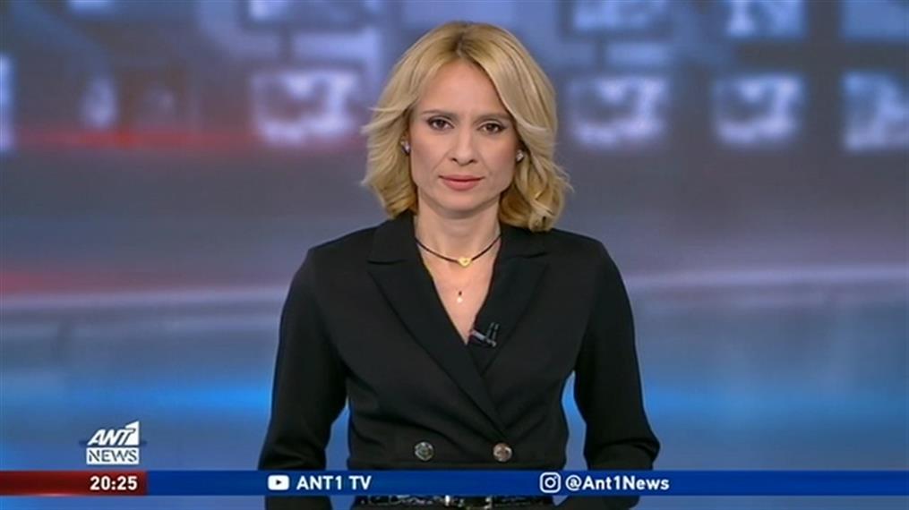 ANT1 NEWS 14-12-2019 ΣΤΙΣ 19:30