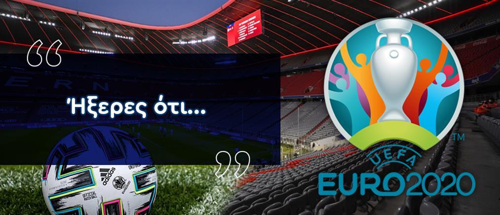 Euro 2020: Ήξερες ότι η Τσεχία…