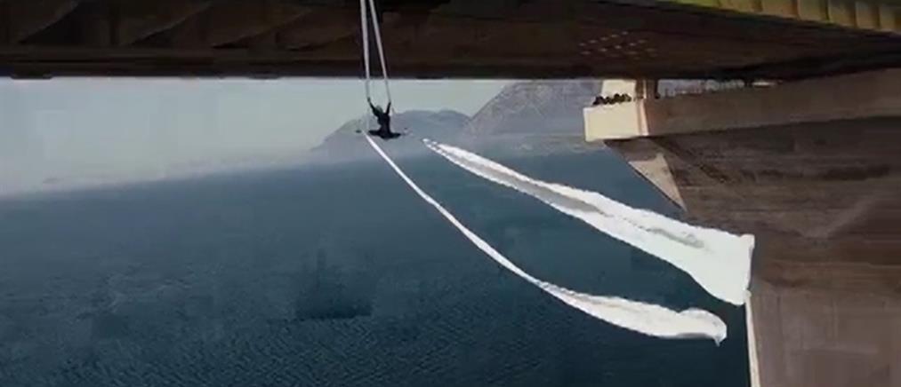 Χόρεψε κρεμασμένη στα 300 μέτρα της Γέφυρας Ρίου – Αντιρρίου (βίντεο)