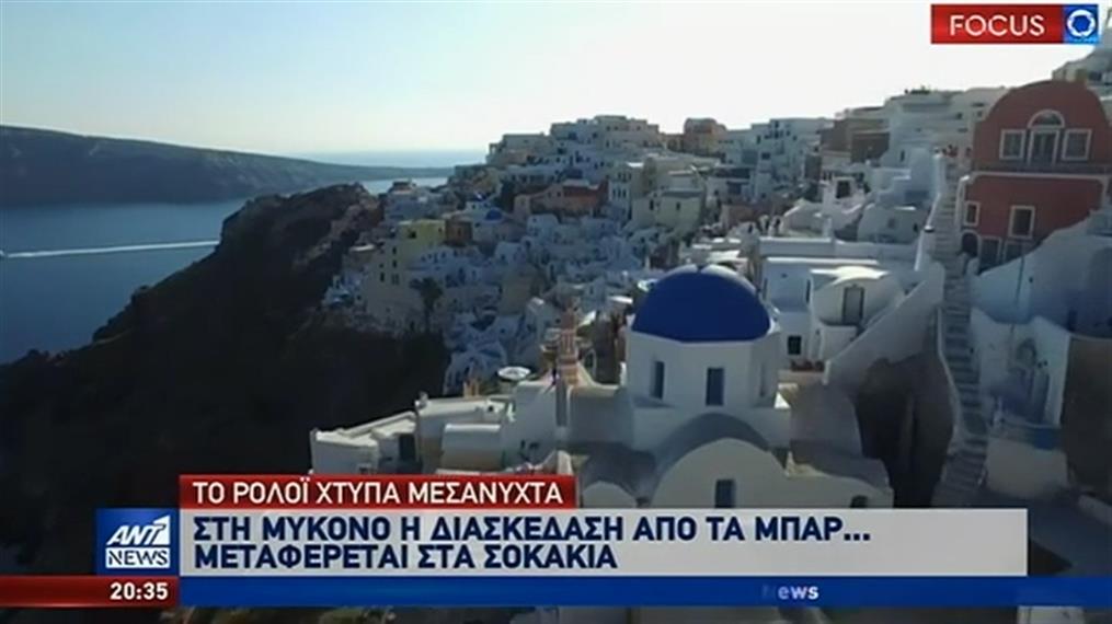 Κορονοϊός – νέα μέτρα: οικονομική καταστροφή βλέπει η Αγορά