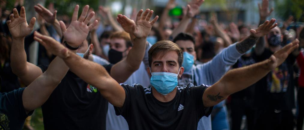 Κορονοϊός: Διαδήλωση κατά της μερικής καραντίνας στη Μαδρίτη (εικόνες)