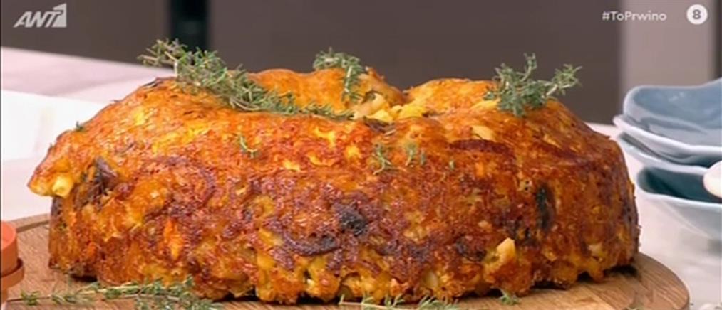 Σουφλέ ζυμαρικών με λευκό τυρί, σαλάμι και λαχανικά από τον Βασίλη Καλλίδη