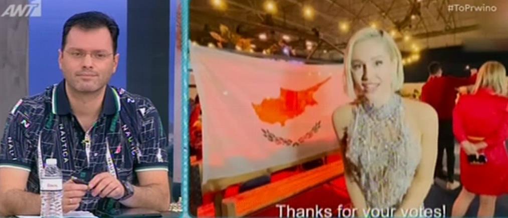 Eurovision 2021 - Έλενα Τσαγκρινού: Είμαι έτοιμη να κλάψω (βίντεο)