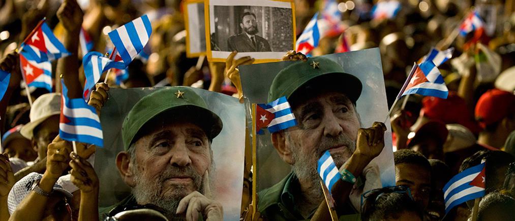 """Η Κούβα """"αποχαιρέτησε"""" τον Φιντέλ Κάστρο (βίντεο)"""